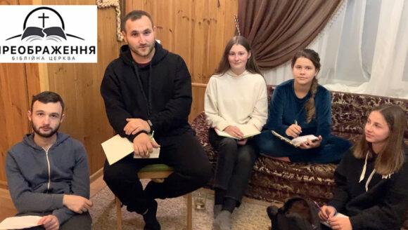 Зустрічі для підлітків в Церкві Хмельницький